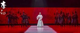 """""""为人民起舞""""泸州老窖·国窖1573艺术周暨舞剧《李白》北京站"""