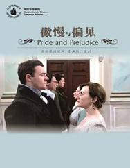 英伦浪漫经典-简·奥斯汀系列《傲慢与偏见》