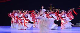 大型民族舞剧《孔子》
