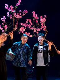 第八届中国儿童戏剧节 创意民俗儿童剧《二十四个奶奶》
