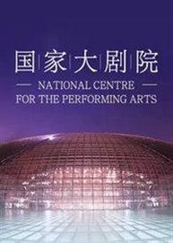 大船文化 法国艺术启梦儿童剧《美术馆奇妙夜·星夜》中文版
