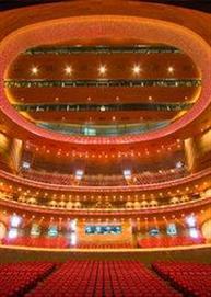 庆祝中国共产党成立100周年:国家大剧院歌剧节·2021——广西戏剧院彩调剧《刘三姐》
