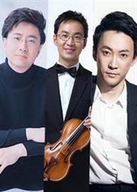 纪念莫扎特诞辰265周年:谭小棠、高参、朱牧三重奏专场万博手机下载manbetx