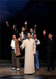 北京京剧院京剧《李大钊》