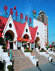 中国木偶剧院